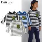 Petit pas プティパ カモフラポケット付き長袖ボーダーTシャツ PTP1046-G3 キッズ ベビー 長袖 ロンT ポケT 迷彩 子供 子ども 4014863 AW6S