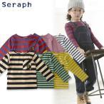 Seraph セラフ ボーダーTシャツ S406036 キッズ ベビー トップス ロンT 子供 子ども 長袖 4014888 ポッキリ ぽっきり