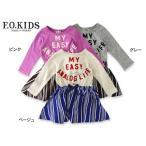 F.O.KIDS エフオーキッズ カットソーレイヤードワンピース R417026-MG キッズ ベビー トップス チュニック 長袖 女の子 女児 子供 子ども 4014896 f6s AW6S