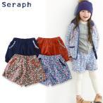 Seraph セラフ 4色2柄ショートパンツ S423016 キッズ ベビー ボトムス ボトム ズボン 短パン 女の子 女児 子供 子ども 4014915 f6s AW6S