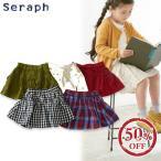 Seraph セラフ 5色4柄パンツ付きスカート S418016 キッズ ベビー ボトムス ボトム 子供 子ども 4014954 f6s AW6S