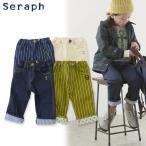 Seraph セラフ ロールアップパンツ S421046 キッズ ベビー ボトムス ボトム ズボン 子供 子ども 4015026 f6s AW6S