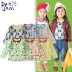 Petit jam プチジャム 秋の3柄長袖Tシャツ P406026 キッズ ベビー トップス ロンT 総柄 女の子 女児 子供 子ども 4015038 f6s AW6S