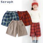 Seraph セラフ 3色2柄6分丈ガウチョパンツ S423046 キッズ ベビー ボトムス ボトム パンツ ワイドパンツ キュロット 女の子 女児 子供服 子ども f6s AW6S