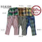 F.O.KIDS エフオーキッズ チェックスキニーパンツ R421116-C11-MG キッズ ベビー ボトムス ボトム ズボン 女の子 女児 子供服 子ども 4015138 f6s AW6S