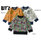 ショッピングビッツ Bitz ビッツ 3色2柄総柄トレーナー B411046 キッズ ベビー トップス スウェット 長袖 子供 子ども 4015189 f6s