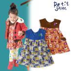 Petit jam プチジャム 森の花柄ジャンパースカート P417066-MG キッズ ベビー ボトムス ボトム 女の子 女児 子供 子ども 4015236 f6s