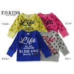 ショッピングF.O.KIDS F.O.KIDS エフオーキッズ 2柄ロングトレーナー R411146-14m  キッズ ベビー トップス 長袖 スウェット 子供 子ども 4015242 ポッキリ ぽっきり