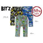 ショッピングビッツ Bitz ビッツ 3色2柄スキニーパンツ B420016  4015254 キッズ ベビー ボトムス ボトム ズボン 子供 子ども 冬服 f6s