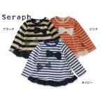 Seraph セラフ 3色2柄先染めボーダーチュニック S414026 キッズ ベビー トップス 長袖 ワンピース 子供 子ども 4015257 f6s AW6S