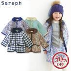 Seraph セラフ 4色3柄中綿キルトジャケット S401016-MG キッズ ベビー トップス アウター 防寒 ジャンパー ジャンバー ブルゾン 子供 子ども 4015299 AW6S