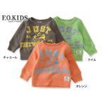 F.O.KIDS エフオーキッズ ブークレートレーナー R411106 キッズ ベビー トップス 長袖 スウェット 裏毛 子供 子ども 4015301 f6s
