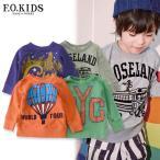 F.O.KIDS エフオーキッズ 4色4柄トレーナー R411026 キッズ ベビー トップス 長袖 スウェット 裏毛 子供 子ども 4015302 f6s AW6S