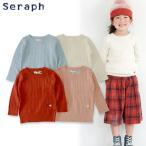 Seraph セラフ コントラストセーター S413026 キッズ ベビー トップス ニット 子供 子ども 4015389 f6s AW6S