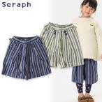 Seraph セラフ 6分丈スカートパンツ S523016 キッズ ベビー ボトムス ボトム ズボン 子供 子ども 4015472