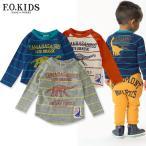 F.O.KIDS エフオーキッズ 先染めボーダー恐竜Tシャツ R106027 キッズベビー トップス ロンT 子供 子ども 4015673