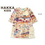 HAKKA KIDS ハッカキッズ 裏フリルフラワープリントスカート02920071-MG キッズ ボトムス ボトム 女の子 女児 子供 子ども 4015705 フォーマル