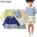 Seraph セラフ 5色3柄チュニック S114017 キッズ ベビー トップス 長袖 ワンピース 子供 子ども 4015754 s17FS