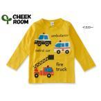 CHEEK ROOM チークルーム 働く車プリント長袖Tシャツ 470209 キッズ ベビー トップス ロンT 子供 子ども4015773 s17FS