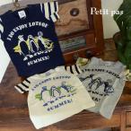Yahoo!MARUMIYA WORLD子供服 Petit pas プティパ 袖切替半袖Tシャツ PTP1157-C19 キッズ ベビー ジュニア 4015849 SALEsaleセールバーゲン 男の子