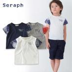 Seraph セラフ 袖バンダナ柄Tシャツ S207097 キッズ ベビー トップス カットソー 半袖 女の子 子供 子ども こども 4015892