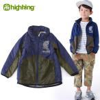 highking ハイキング ontario jacket 1171-0224-1-MG[90cm-110cm] キッズ ベビー トップス 上着 羽織り ジャケット アウター ナイロンパーカー 子供 4015914