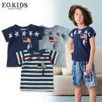 ショッピングF.O.KIDS F.O.KIDS エフオーキッズ インディゴスターTシャツ R207077 キッズ ベビー トップス 半袖 子供 子ども 4015967 ポッキリ ぽっきり