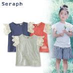 Seraph セラフ レース袖Tシャツ S207037 キッズ ベビー トップス 半袖 子供 子ども 4015969