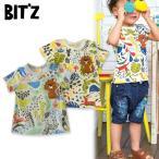 Bitz ビッツ 動物柄Tシャツ B207017 キッズ ベビー トップス 半袖 総柄 子供 子ども 4015979