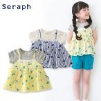 Seraph セラフ レイヤードTシャツ S207057 キッズ ベビー トップス 半袖 子供 子ども 4016010