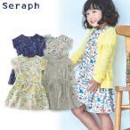 Seraph セラフ 4色2柄総柄ワンピース S217027 キッズ ベビー トップス 半袖 チュニック 子供 子ども 4016011