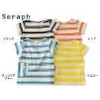 Seraph セラフ ボーダーTシャツ S207077 キッズ ベビー トップス 半袖 子供 子ども 4016037