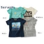 Yahoo!MARUMIYA WORLD子供服 Seraph プリントTシャツ S207087 キッズ ベビー トップス 半袖 子供 子ども セラフ 女の子 4016038 SALEsaleセールバーゲン