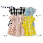 Seraph セラフ 4色2柄先染めワンピース S217087 キッズ ベビー トップス 半袖 チュニック 子供 子ども 4016114