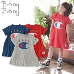 子供服 Champion Logoワンピース キッズ ベビー ジュニア チャンピオン 半袖 女の子 Boomy Roomy ブーミールーミー M217057 4016224