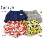 Seraph セラフ 4色2柄ティアードショートパンツ S222037 キッズ ベビー ボトムス ボトム ズボン 短パン 女の子 女児 子供 子ども 4016234