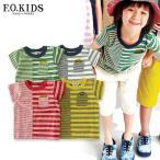 ショッピングF.O.KIDS F.O.KIDS エフオーキッズ ボーダー切替Tシャツ R207167 キッズ ベビー トップス 半袖 子供 子ども 4016240 ポッキリ ぽっきり