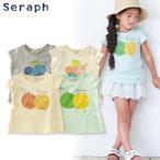 Seraph セラフ 4色2柄アートTシャツ S207107 キッズ ベビー トップス 半袖 子供 子ども 4016251