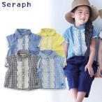 Seraph セラフ 4色3柄ブラウス S209017 キッズ ベビー トップス 半袖 シャツ 女の子 女児 子供 子ども 4016252