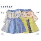 Seraph セラフ 4色2柄スカートパンツ S218027 キッズ ベビー ボトムス ボトム スカパン スカッツ 子供 子ども  4016254