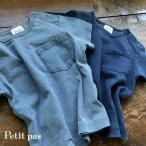 Yahoo!MARUMIYA WORLD子供服 Petit pas インディゴ染め半袖Tシャツ PTP1097-B6 キッズ トップス 無地 ポケT プティパ 4016261 SALEsaleセールバーゲン