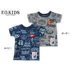 ショッピングF.O.KIDS F.O.KIDS エフオーキッズ ダイナソーロゴ総柄Tシャツ R207247 キッズ ベビー トップス 子供 子ども 半袖 4016301 ポッキリ ぽっきり