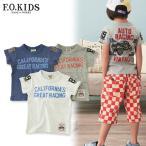ショッピングF.O.KIDS F.O.KIDS エフオーキッズ グレートレースTシャツ R207227キッズ ベビー トップス 半袖 子供 子ども 4016306 ポッキリ ぽっきり