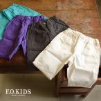 ショッピングF.O.KIDS F.O.KIDS カラーダンプ6分丈パンツ[80-160cm] R223257 キッズ ベビー ハーフパンツ 子供 子ども エフオーキッズ  ポッキリ ぽっきり 4016370
