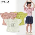 ショッピングF.O.KIDS F.O.KIDS エフオーキッズ パフTシャツ R307217 キッズ ベビー トップス 半そで 半袖 女の子 子供 こども 子ども 4016523