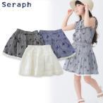 Seraph セラフ 3色2柄インパンツ付きティアードスカートS318027キッズベビー ボトムス ボトム 子ども  4016602