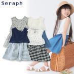 Seraph セラフ 4色2柄レイヤードワンピース S317057 キッズ ベビー トップス ワンピ チュニック 女の子 子供 こども 子ども 4016614