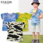 ショッピングF.O.KIDS F.O.KIDS エフオーキッズ シャーク総柄Tシャツ R307187キッズ ベビー トップス 半袖 プリント 子供 子ども 4016625
