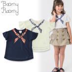 Boomy Roomy ブーミールーミー スカーフプリントTシャツ M307037 キッズ ジュニア トップス 半袖 女の子 子供 こども 子ども 4016645