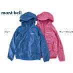 mont-bell モンベル ウィンドブラストプリントパーカー 1103274 キッズ ジュニア トップス アウトドア 子供 子ども 4016727